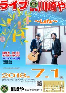 Live in 川崎や ~Lefa~